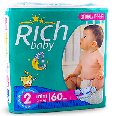 Rich Baby mini.png